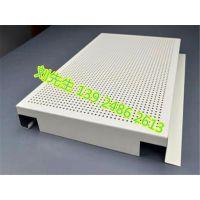 勾搭氟碳铝蜂窝板—4D实木皮铝蜂窝板(广东佛山)