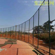 周口围网周口球场围网菱形铁丝围网13833840177