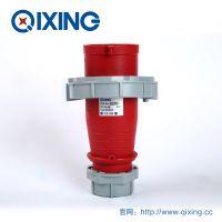 QIXING启星QX300 5芯 32A IP67高端型工业插头 3C认证