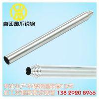 东莞厂家销售食品级304不锈钢管精密焊管装饰管质量保证价格优惠
