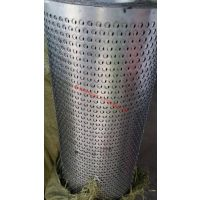 彩钢冲孔板|铝板冲孔板|卷板冲孔板厂