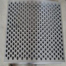 金属冲孔板 异形冲孔网 穿孔板墙面