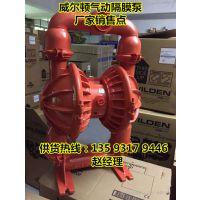http://himg.china.cn/1/4_980_237036_601_800.jpg