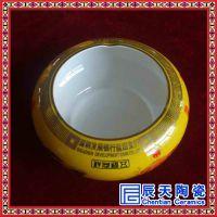 陶瓷烟灰缸丝印字 陶瓷烟灰缸厂