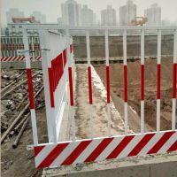 基坑护栏供应商 1.2*2米现货联系13932819669