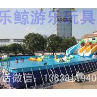 湖南大型水上乐园 大型支架游泳池厂家直销(乐鲸游乐玩具)