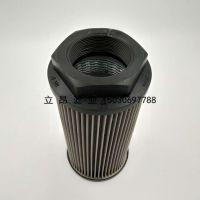 厂家直销 SACMI 05671425 STR1404SG1M90P03 翡翠液压油滤芯