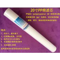 PP SEDIMENT FILTER20寸插入式棉滤芯各品牌净水机通用5MICRON