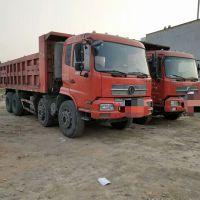 出售6-7.6米/1.5米前四后八自卸车