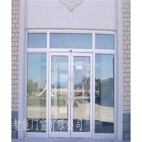 珠海铝合金平开门 珠海铝合金门厂家 珠海铝合金平开门价格