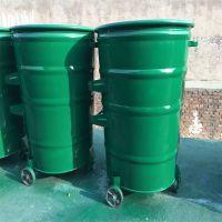 360挂车圆铁桶 铁垃圾桶 环卫大铁桶