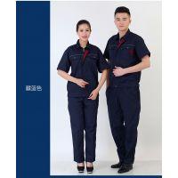 湖南工作服,湖南长沙工作服定做,湖南长沙株洲夏季工作服厂家供批发