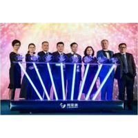 广州中奥提供新款大型发布会仪式道具租赁,领导宣布开幕仪式启动道具制作和出租