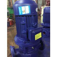 销售清水泵ISG40-250A空调泵ISG40-250B映程