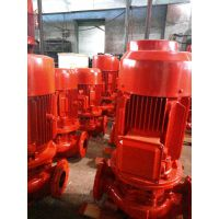 上海立式多级消防泵XBD9.0/30-75KW上海漫洋牌电动喷淋泵