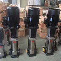 供应CDLF8-50立式多级泵 立式多级泵厂家