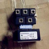 苏州POWERSEM模块定制 电子模块直销供应