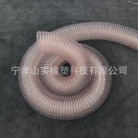 山实pu透明钢丝吸尘软管食品级无味吸尘软管pu钢丝加强管