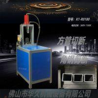 液压半自动K1-R125油缸圆管冲孔机角铁切断打孔设备冲床厂