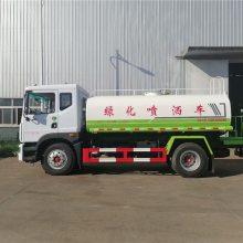 12吨雾炮车价格,广东多功能抑尘车