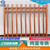 固格澜栅 厂家直销 小区 学校 建筑栏杆 锌钢围墙栅栏可定制