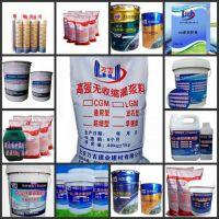 北京通州区 环氧界面剂 厂家价格