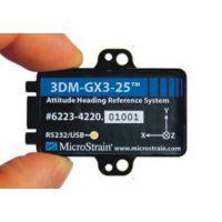 3DM-GX3-25 美国Microstrain陀螺仪