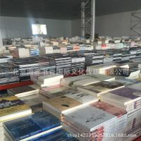 图书批发 正版书籍 大中小学图书馆 少儿 新书 特价 农业等各类