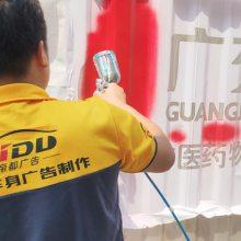 惠州汽车广告喷漆审批流程