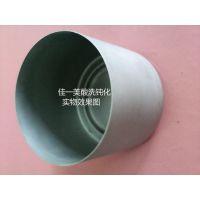 不锈钢酸洗钝化液102酸洗钝化处理不锈钢