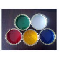 水性油墨配方还原,检测印纸油墨成分,广州博诺通