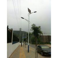 光谷新能源 6米太阳能LED路灯 30瓦道路亮化 新能源节能环保灯头