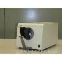 konicaminolta美能达CM-3600A台式分光测色仪