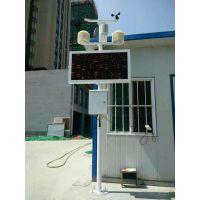 腾宇电子简易版建筑工地扬尘噪声监测设备JCSB