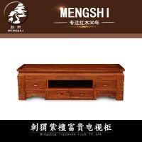 广东省红木家具电视柜视听柜实木仿古新中式古典家具花梨木