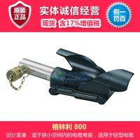 美国格林利 弯管机 800型液压电缆弯管器