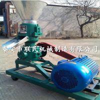草料制粒机 联民供应高效多功能干粉压粒机