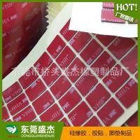 3M亚克力泡棉双面胶贴 胶粘海棉贴模切冲型 强粘棉贴生产厂家