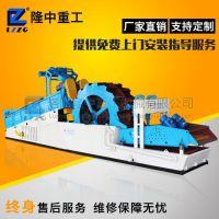 河道砂石轮斗洗砂机 北京大型双轮斗洗砂机厂家