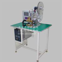 端子线电子线多米诺智能CNDOMINO自动焊接DMW-3300