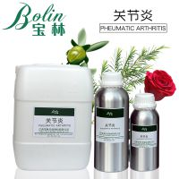 供应天然植物复方精油 祛湿缓解风湿精油 手足护理油 支持OEM