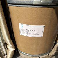 佳航供应现货食品级 葡萄糖酸钙
