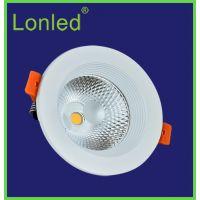 Lonled TD-706 5W防雾LED筒灯 24W超亮 压铸铝接线式LED灯泡质保三年