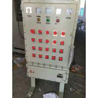 防爆动力检修电源柜BXX-T 广隆防爆检修电源柜
