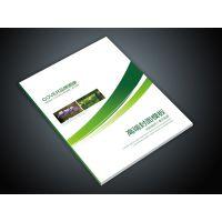 郑州金水区画册设计印刷公司