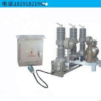 陕西国隆电力ZW32-12F/630智能型断路器