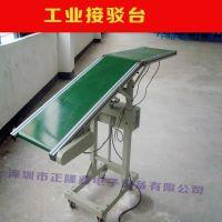 小型传输机 注塑机接驳台 皮带输送生产线正隆鑫直销