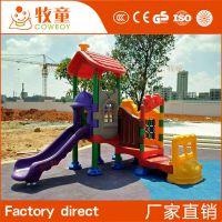 牧童幼儿园儿童游乐园设备户外小型塑料滑梯 户外儿童游乐滑滑梯定制