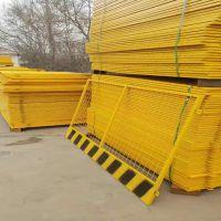 深圳临时基坑隔离栅栏 现货电梯井防护门 基坑临边围栏