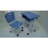 麦德嘉带挂钩课桌椅 ETZ-01升降彩色学习桌椅 抽屉储存学生塑料桌子